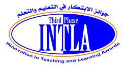 جوائز برنامج التطوير المستمر والتأهيل للاعتماد للابتكار في التعليم والتعلم 2013/2012