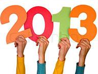 تهنئة الأستاذ الدكتور/ علي شمس الدين - رئيس جامعة بنها بالعام الجديد 2013