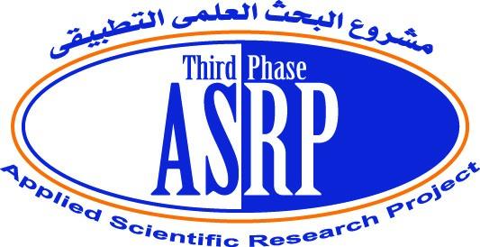 المشروعات التنافسية فى مجال البحث العلمى التطبيقى - الدورة الأولى