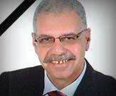وفاة الأستاذ الدكتور/ محمد ناجي - عميد كلية العلوم