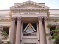 الإدارة الإستراتيجية كمدخل لإصلاح التعليم الجامعي المصري