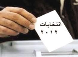 أجراء الانتخابات الطلابية  بجامعة بنها