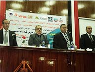 "The 2nd Scientific Conference on ""Leprosy"" at Benha University"