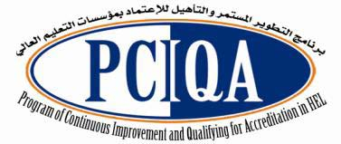 مقترحات مشروعات البحث العلمى التطبيقى حتى 27/03/2013