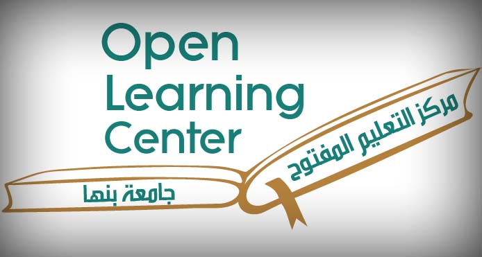 Open Learning Center opens the Electronic Registration