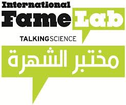Celebration of the Egyptian European Year for Science and Innovation