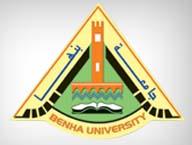 جامعة بنها تهنئ رئيس إتحاد طلابها بمنصب رئيس إتحاد طلاب جامعات مصر