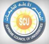 التمويل من وزارة البحث العلمي لتشجيع الطلاب المبتكرين لإجراء تجارب معملية