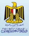 وظائف شاغرة بالمكاتب الثقافية المصرية بالخارج لعام 2013