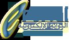 البوابة الإلكترونية لجامعة بنها تشارك بالمؤتمر الدولي الثالث لجامعة بني سويف