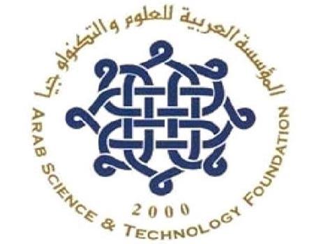 مسابقة خطط الأعمال التكنولوجية التاسعة