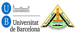 إتفاقية تبادل بين جامعة بنها وجامعة برشلونة