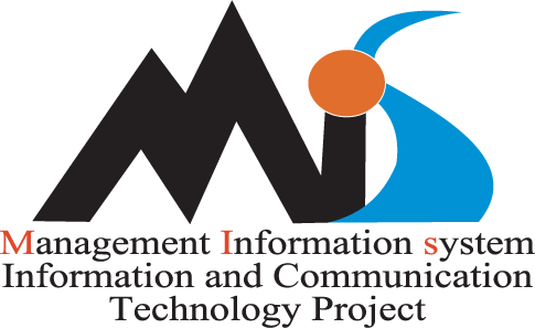 دورة فى التدريب على التكامل بين (البوابة الإلكترونية - ونظم المعلومات الإدارية)