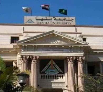معسكر الخدمة العامة للطلاب والطالبات الجدد بالجامعات المصرية