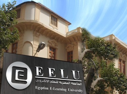 International Conference of E-Learning in the Arab World