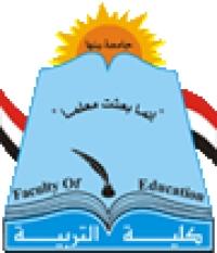 المؤتمر العلمي العربي السادس (التعليم ... وأفاق ما بعد ثورات الربيع العربي)
