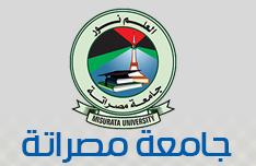 إحتياجات جامعة مصراته من أعضاء هيئة التدريس