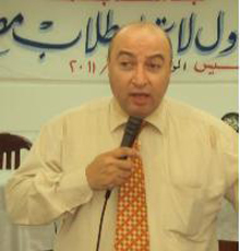 الدكتور/ إبراهيم راجح مستشارا لوزير التعليم العالي  لشئون الأنشطة الطلابية