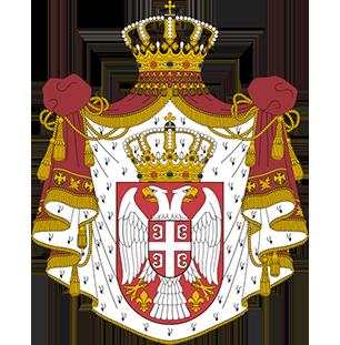 دورة تدريبية عبر الإنترنت لدراسة اللغة الصربية