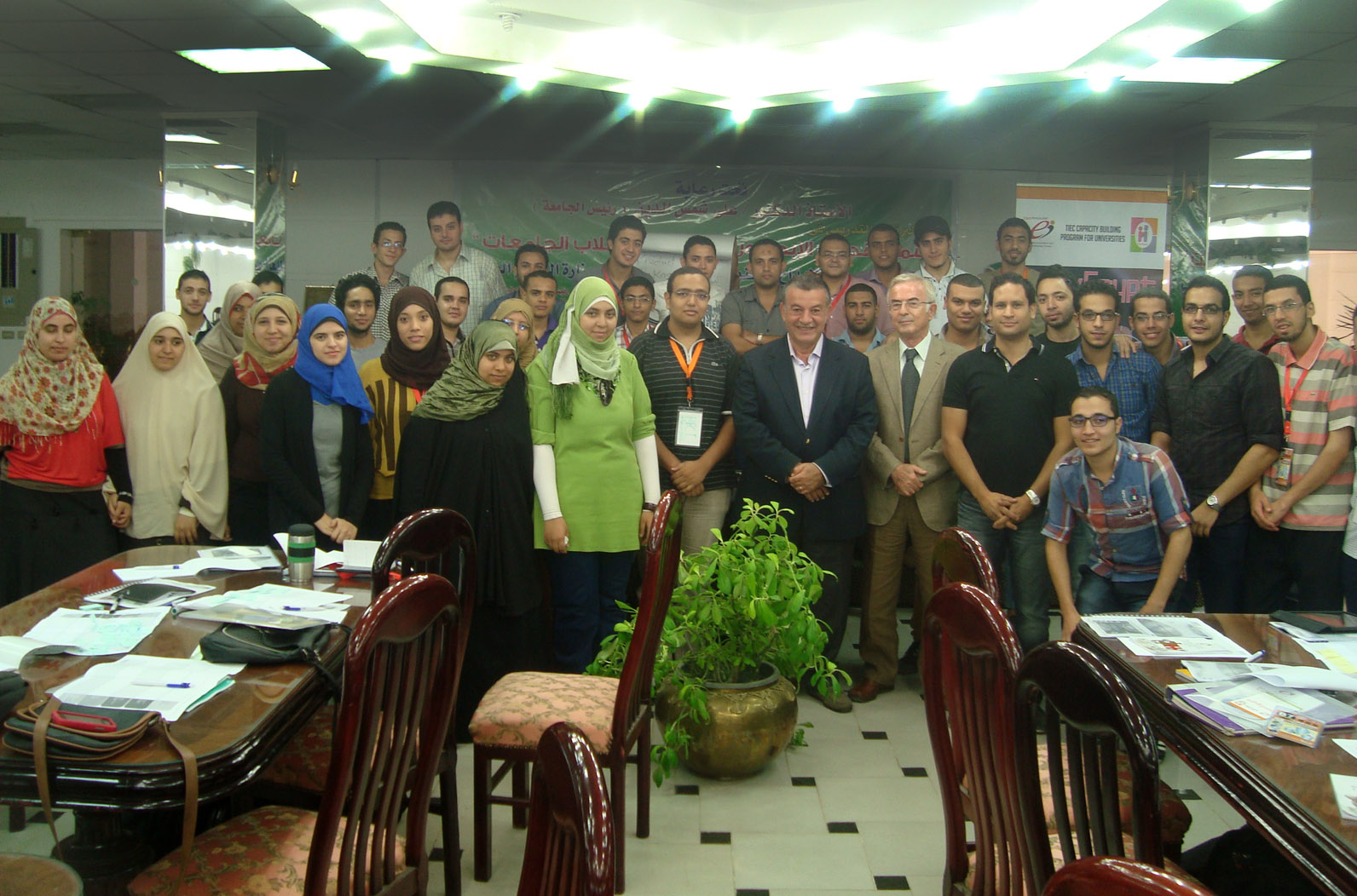 Benha University Students start the Innovation and Entrepreneurship Training