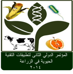 The 2nd International Conference on Agricultural Biotechnology Applications