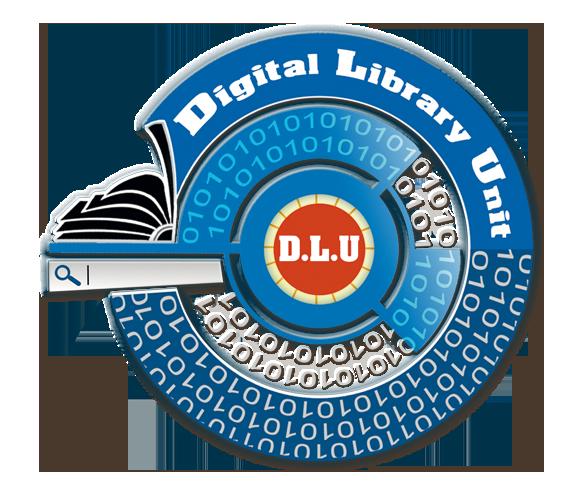 إعادة تشغيل خدمات المكتبة الرقمية وقواعد البيانات