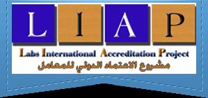 فتح باب التقدم للدورة الثامنة لمشروعات الإعتماد الدولي للمعامل بمؤسسات التعليم العالي