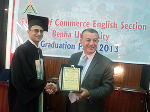 New Graduates at the Faculty of Commerce, English