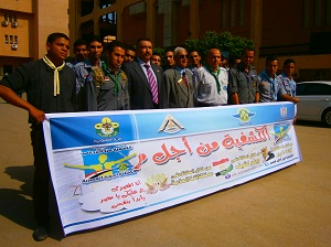 "Benha University participates in ""Scouting for Egypt"" Project"