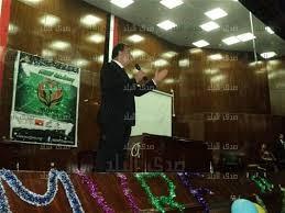 أفتتاح مبادرة ميرف لأنشطة العام الدراسى الجديد 2013/2014