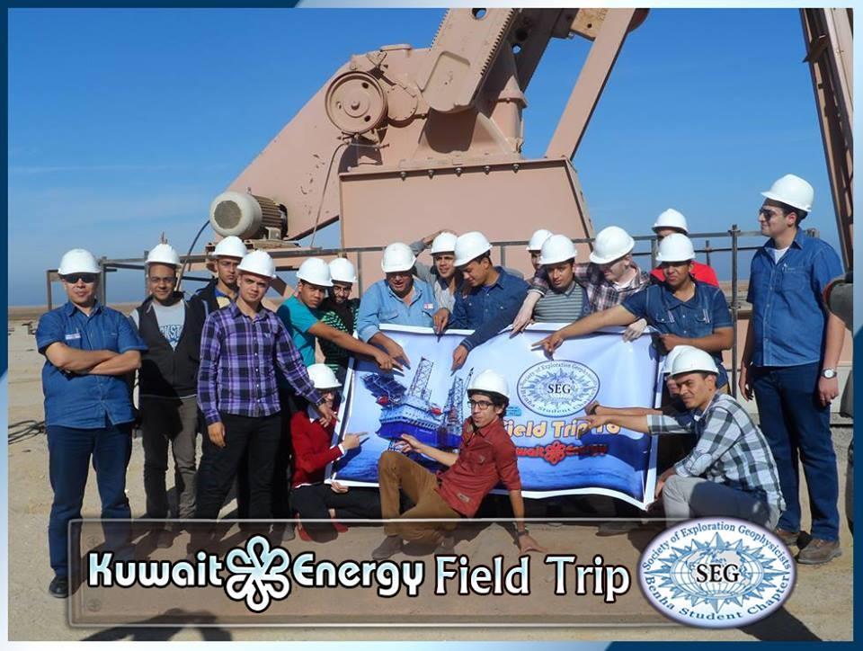 مباردة SEG   للمشاركة في الرحلة العلمية لدراسة حقول وآبار البترول بحقول الشركة برأس غارب