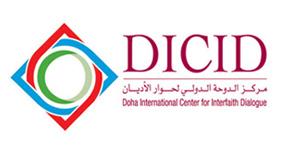 جائزة الدوحة العالمية لحوار الأديان 2014