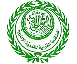 المؤتمر العربي الرابع حول