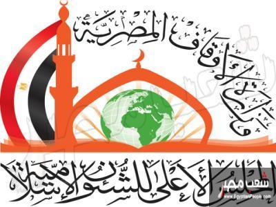 جائزة وزارة الأوقاف للدراسات الإسلامية