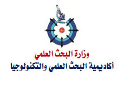 نماذج تحكيم جوائز الدولة (التشجيعية - التقديرية - التفوق - النيل)