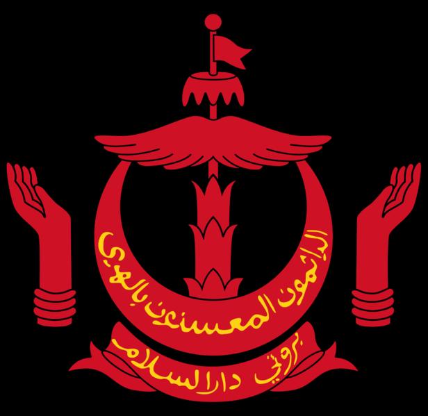منح دراسية مقدمة من حكومة بروناي دار السلام للعام الجامعي 2015/2014