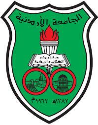 المؤتمر الخامس المحكم لبحوث الرسائل والأطروحات الجامعية بالجامعة الأردنية