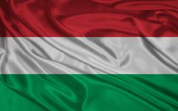 منح مقدمة من جمهورية المجر للعام الدراسي 2015/2014
