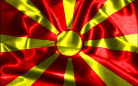 منح دراسية للطلاب من الحكومة المقدونية