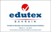 معرض البحرين الدولي الثالث للتعليم والتدريب (EDUTEX)