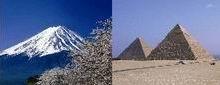 دعوة إلى الصالون المفتوح الخامس عشر لشبكة اليابان ومصر JEN