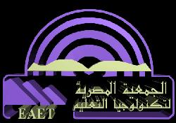 المؤتمر العلمي الرابع عشر للجمعية المصرية لتكنولوجيا التعليم