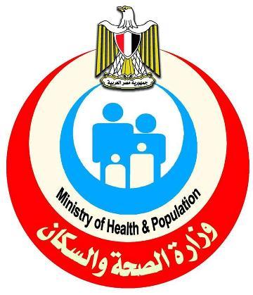 خطة وزارة الصحة والسكان للوقاية والتعامل مع الأمراض المعدية