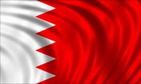 تنوية: معرض البحرين للتدريب والتعليم الثاني بمملكة البحرين