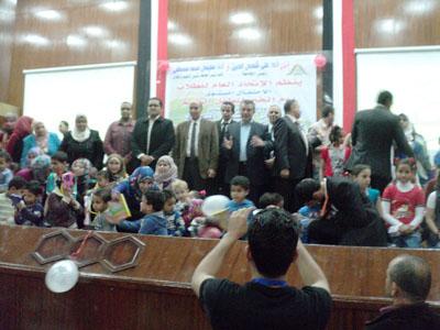 جامعة بنها تنظم إحتفالية لتكريم الأطفال الأيتام
