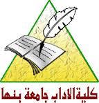 ورشة عمل عن كيفية تفعيل البريد الإلكترونى بكلية الآداب 7/4/2014