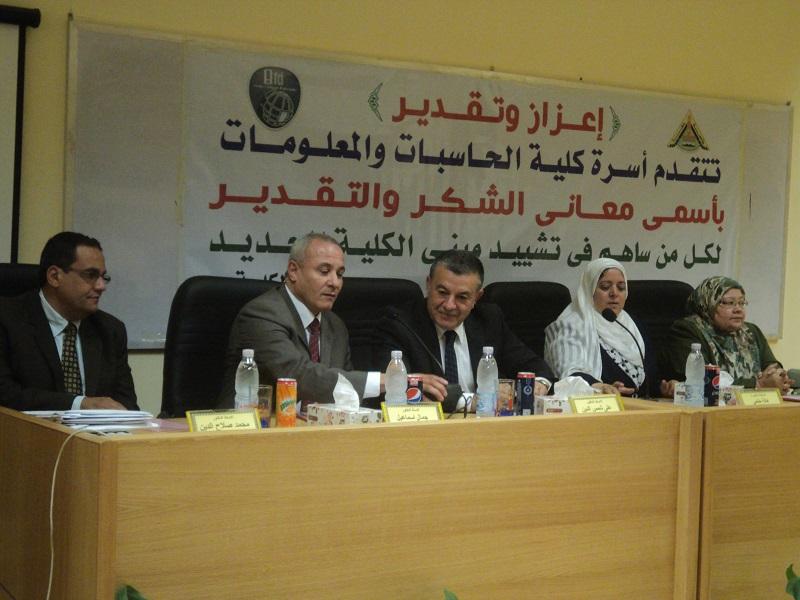 رئيس جامعة بنها يكرم القائمين على إنشاء مبنى الحاسبات والمعلومات