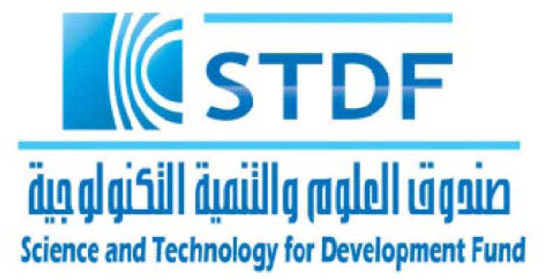 فتح باب التقدم لمنح صندوق العلوم والتنمية التكنولوجية