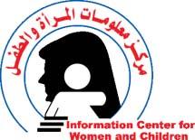 جائزة الشيخ/ خليفة بن سلمان العلمية التاسعة لعام 2014
