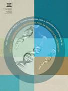 تمديد الموعد النهائي للتقدم لجائزة اليونيسكو الدولية للبحوث في مجال علوم الحياة المقدمة من حكومة غينيا الاستوائية